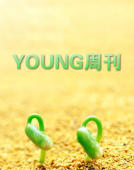 YOUNG周刊