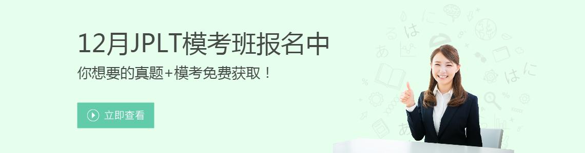 12月沙龙网上娱乐能力考模考班免费报名中