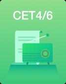单词电台(CET4/6)