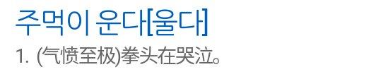같이 한국어 공부를 할까요~