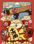 日语豆知识