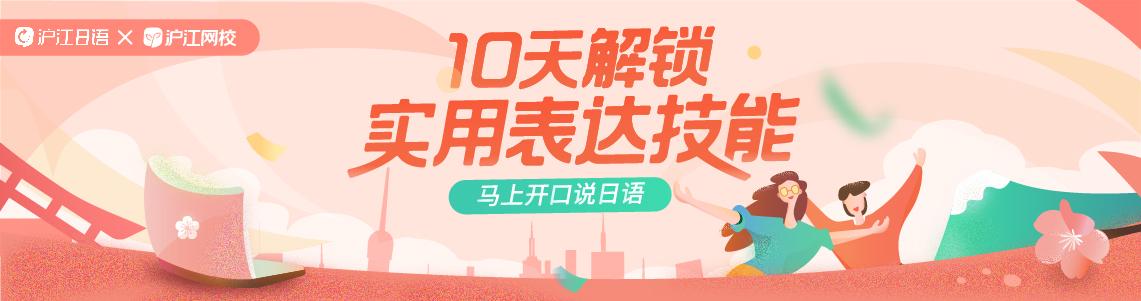 开口难,口音重!80%中国人学日语都遇到过这些口语难题!