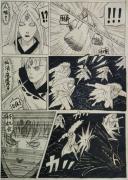 六道斑vs辉夜3