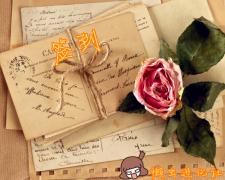 【7月】懒虫进化签到报名贴来啦【注意新要求】~hohoho