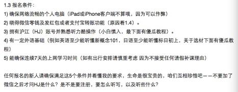 【10.21-10.27】第130轮占位 严禁点赞 B21交总结 每日登记截止22:59