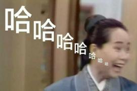 中奖已公布【女神节福利来袭】3.8元学ACCA/CPA/理财等财会好课!更有抢楼送好礼!