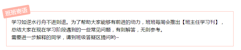 【旭旭班班学习刊】8月第2周-小知识——动词转变成名词