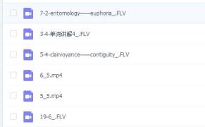 新东方【曲根词汇10000视频+讲义】分享
