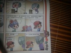 漫画6、7、8、