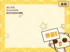 【沪江网校8周年】只有传说中的勇士才能探索魔方大厦!获奖名单公布