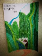 画画(2)