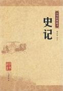 【资源】沪江大语文儿童班书目资源分享—— 人文经典系列