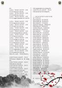 【帮你总结】23类高中英语固定搭配