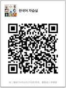 最常用的韩语句子【第四十七期】