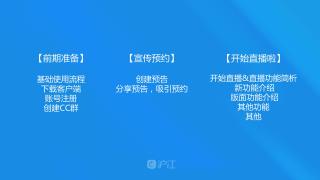 CCtalk群授课使用教程!(中文版)