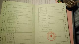 上海八旬老人养老房突然易主,牵引出一段离奇事件