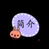 【中文台词翻配】白夜追凶171115