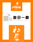 【初声译吧】ASIAN JAPANESE (在亚洲的日本人)-159 2018-1-24