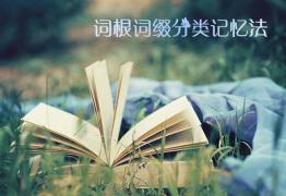 【韩语词汇】词根——分类记忆法(49)담배