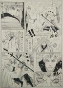 六道斑vs辉夜2