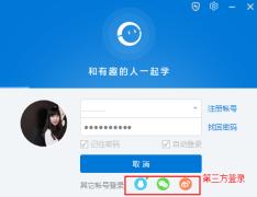 【本帖已无效】收费群使用及结算等常见问题
