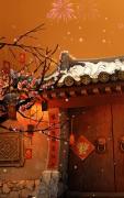 春节快乐🙏🙏🙏