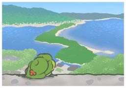 【여행 개구리】旅行青蛙的出游日记