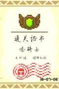 牛逼不(;`O´)o?