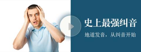 史上最强优发娱乐官网口语学习攻略 | 持续更新,收藏利器!
