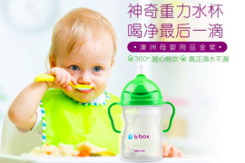 宝妈的购物心经:让家里宝宝爱上喝水这件小事