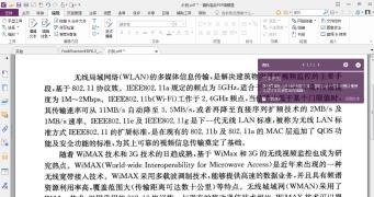 如何制作双层PDF文档?其实只需简单一步!