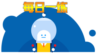 【每日一题】郑某中奖收入应缴纳的个人所得税税额为多少元?(2018-03-09)