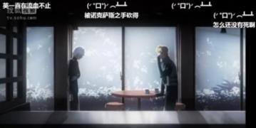 《东京食尸鬼》第二季第12集未解之谜 东京喰种第三季先睹为快