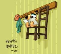 2018中考〖学霸养成记〗 敢来就进~