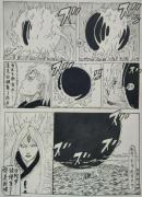 六道斑vs辉夜4