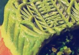 【国庆挑战赛】之月饼摄影大赛:你家月饼长得这么好看,不来秀一个吗?(中奖名单公布)