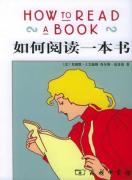 【Let's read】读书之前,有一件事必须做!