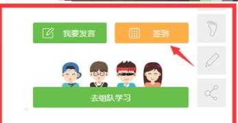 【超级校园10月签到】国庆中秋假期快乐