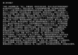 小说【原创】