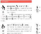 【大语文资源帖】全集班200G资料免费送,你hold得住么?