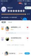 寒言GYF(小组)