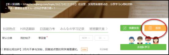【新生必读!】社团8月节目单&社规~