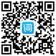 (名单公布)【防弹词书】和世界弹一起进步~