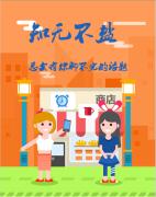 【知无不盐】中秋节快乐啦~~~
