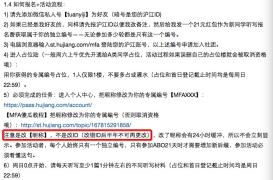 【6.25-7.1】第61轮占位 严禁点赞 B21交总结 每日登记截止22:59