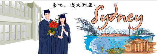 了解澳大利亚的大学排名,分享雅思考试经验........