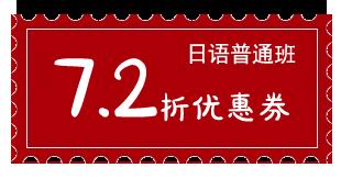 【九月开学季】续报小福利!(活动已结束)