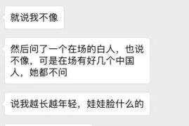 脸跟护照对不上,中国学生被ETS禁考托福一年!你被ETS坑过吗?.