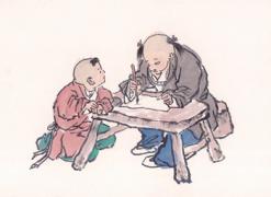 古人打发时间小游戏(九宫格版第254期0213)