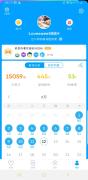 韩语小组七级招新啦!